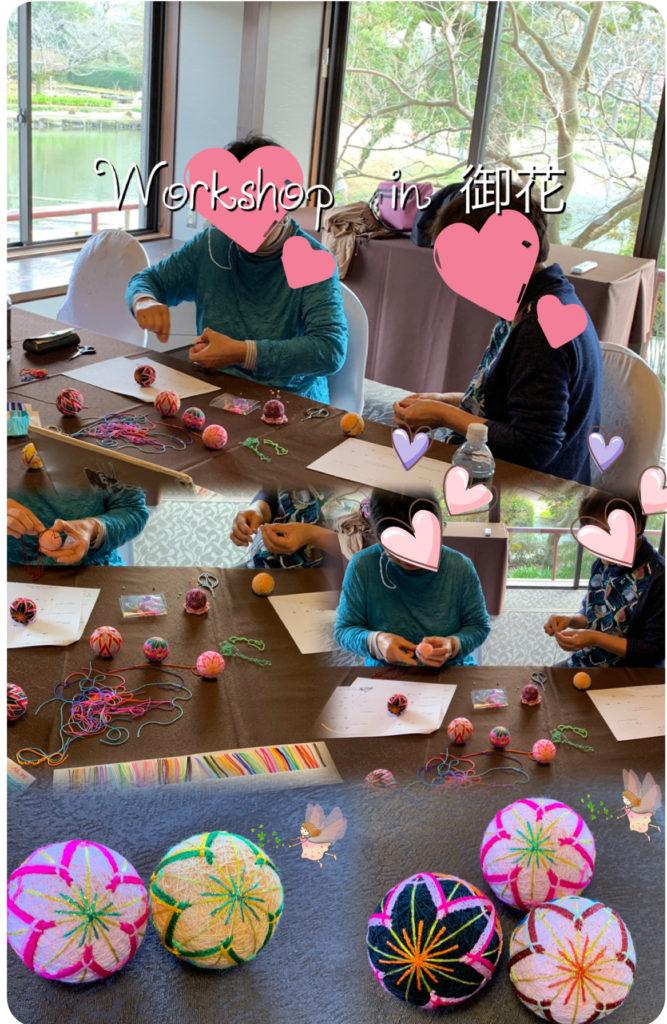 柳川御花sanにご宿泊の素敵な女性と桜柄まりのWorkshopでした